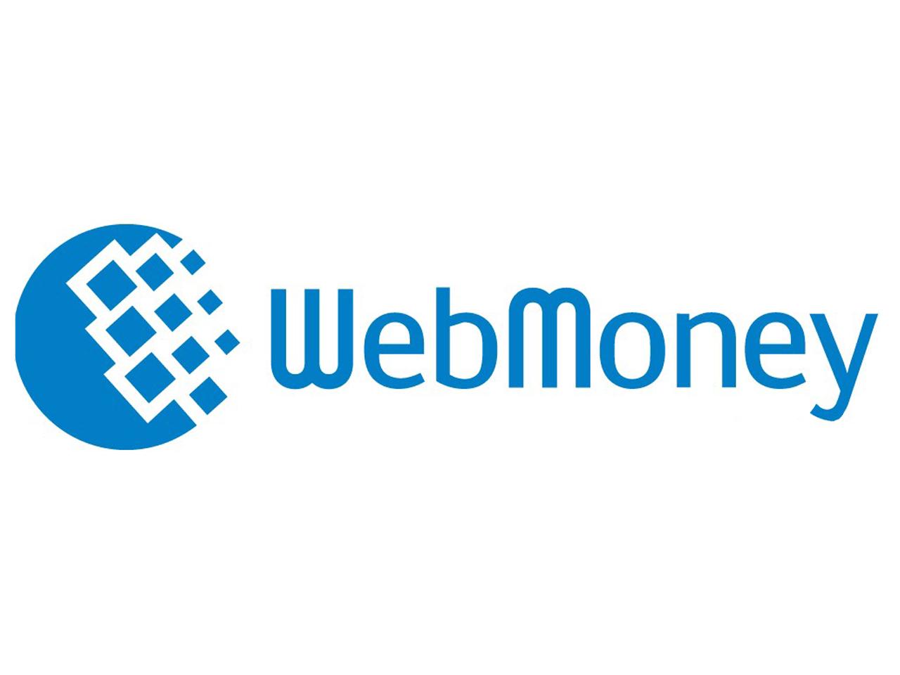 Как оплатить лотерейный билет при помощи электронного кошелька WebMoney?